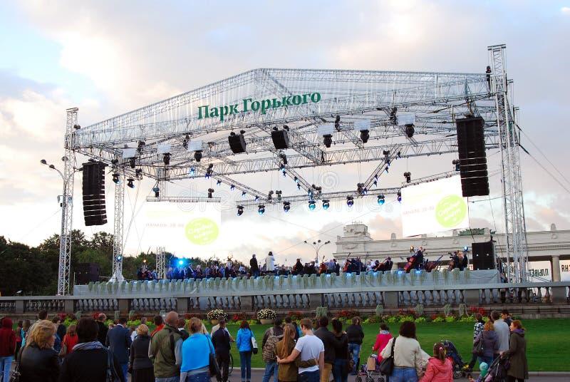 Dzień Miasta świętowanie W Moskwa Obraz Editorial