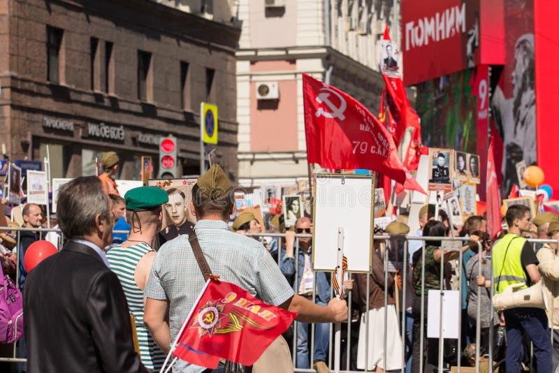 dzień Moscow zwycięstwo Nieśmiertelny pułk na Moskwa ulicie Tysiące marsz pamiętać wojny światowa 2 rel zdjęcia royalty free