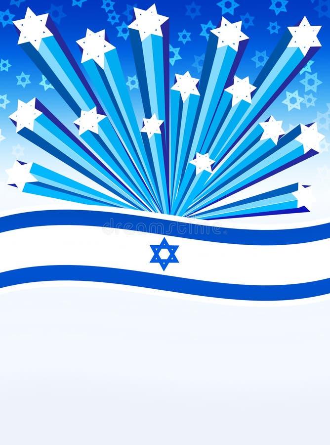 Dzień Niepodległości Izrael royalty ilustracja