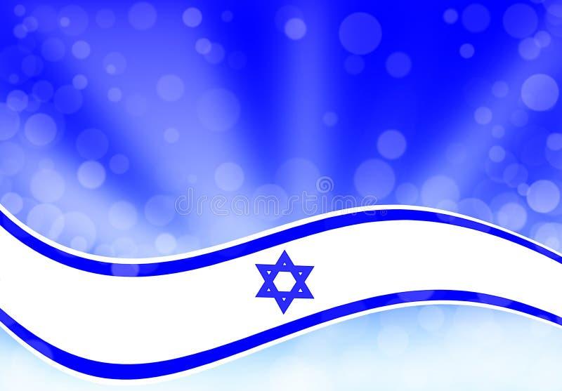 Dzień Niepodległości Izrael ilustracja wektor