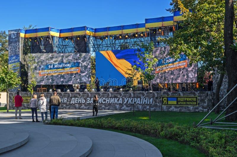 Dzień obrońca Ukraina zdjęcia stock