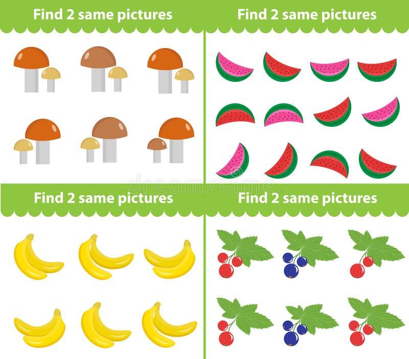 Dzieci s edukacyjna gra Znalezisko dwa to samo obrazki również zwrócić corel ilustracji wektora royalty ilustracja