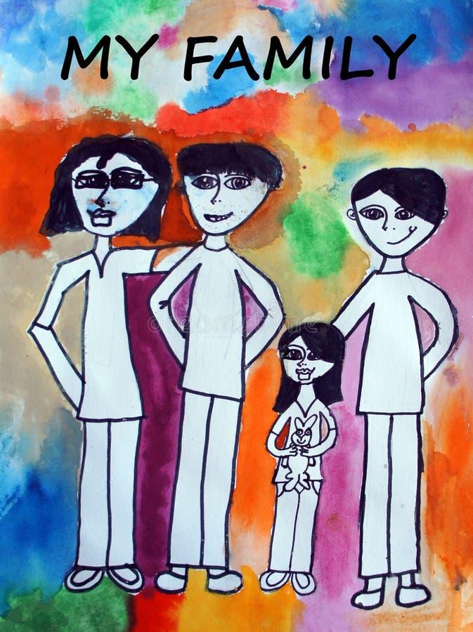 Dzieci s rysunek royalty ilustracja