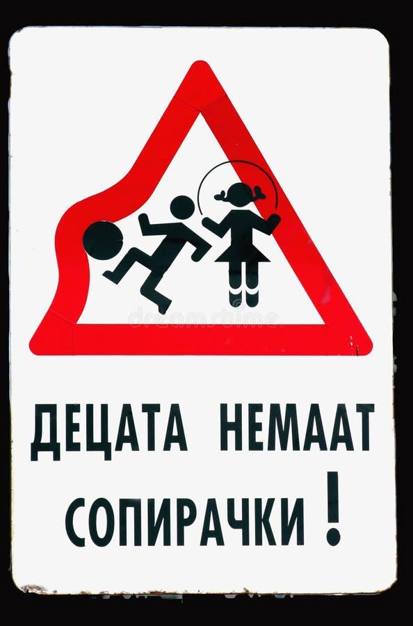 dzieci się powoli ilustracja wektor