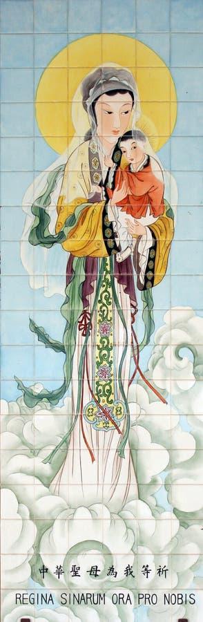 dziecka Jesus Mary dziewica royalty ilustracja