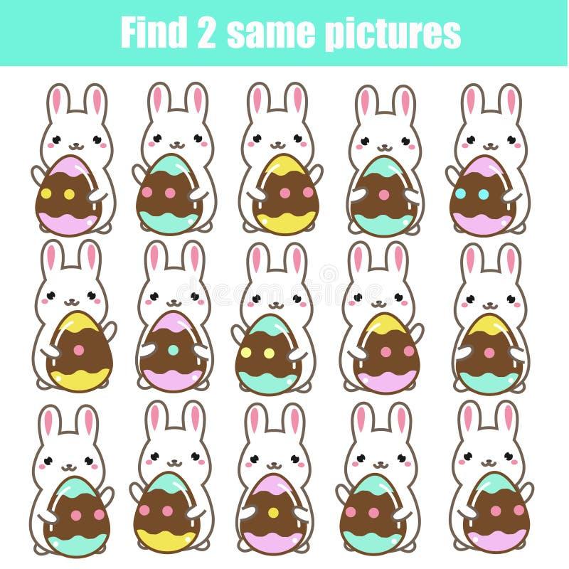 Dziecko edukacyjna gra Znajduje ten sam obrazki Znalezisko dwa identycznego Wielkanocnego królika Zabawy strona dla dzieciaków i  ilustracja wektor