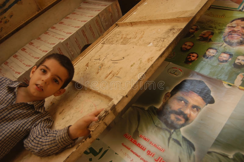 dziecko obozowy palestyńczyk zdjęcie stock