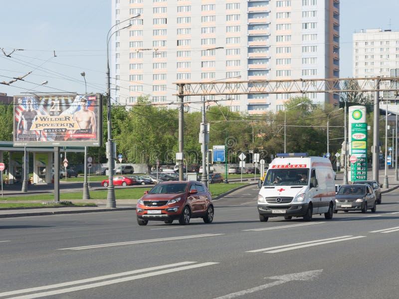 Dziecko samochodowa karetka, Moskwa fotografia royalty free