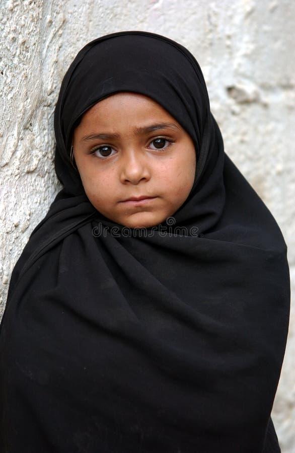 dziecko Yemen obrazy royalty free