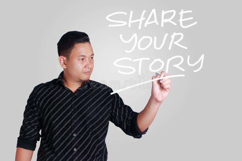Dzieli Twój opowieść, Motywacyjne Inspiracyjne wycena obrazy stock