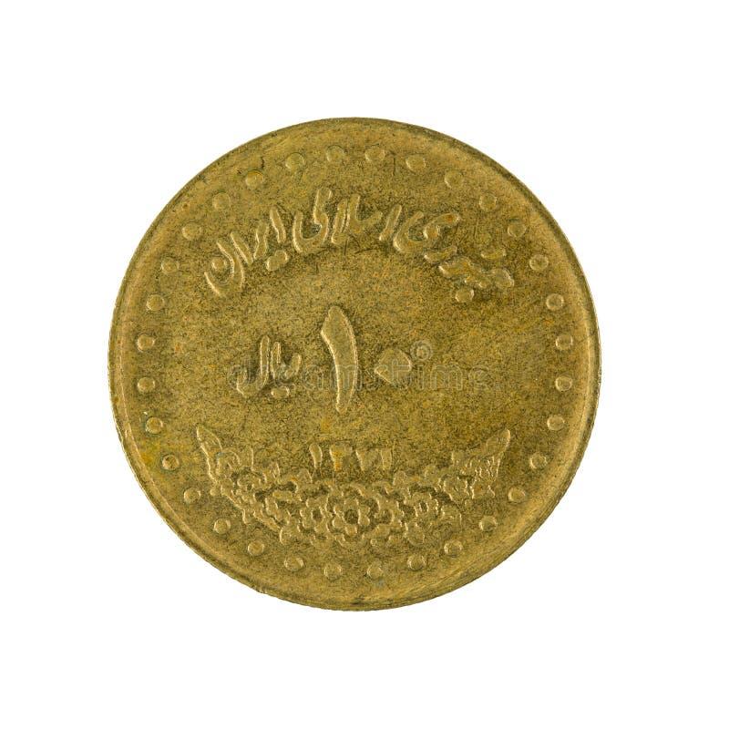 Dziesięć irańskiego riala moneta odizolowywająca na białym tle zdjęcia royalty free
