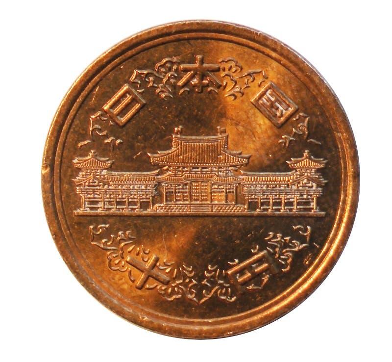Dziesięć jenów moneta Bank Japonii obraz royalty free
