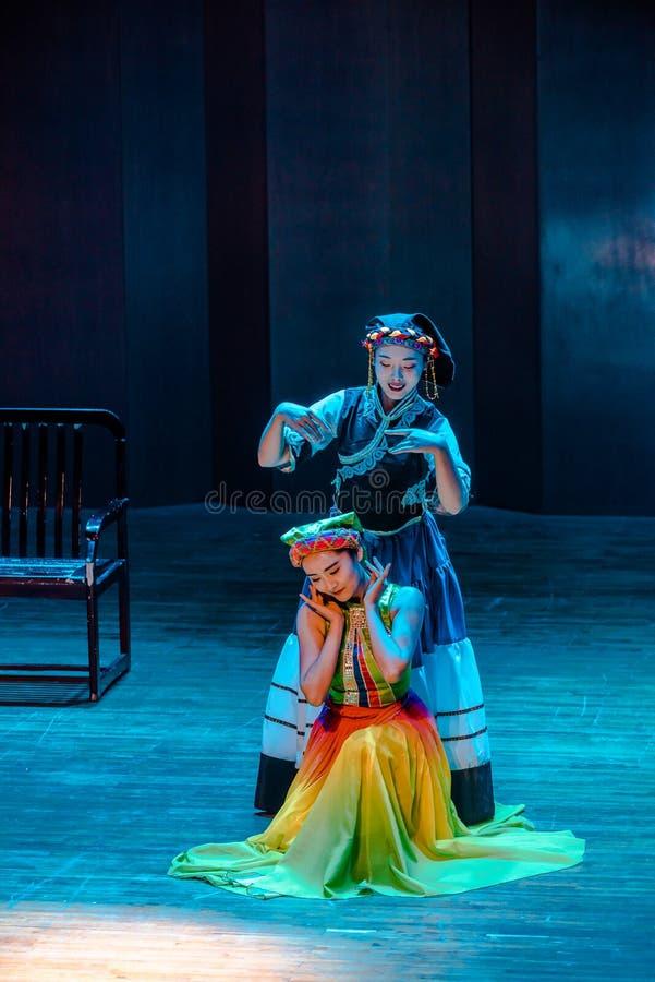 Dziewczyna tana dramata Axi Yi ludowy taniec zdjęcie royalty free