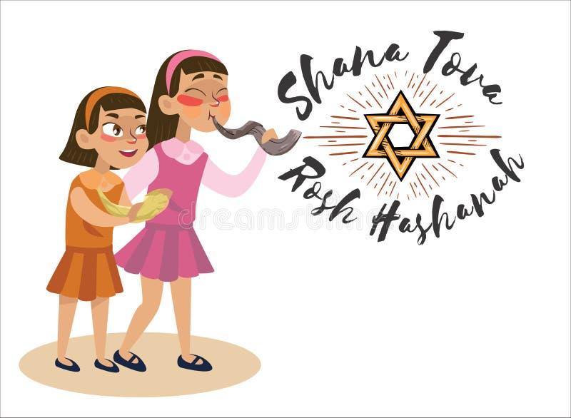 Dziewczyny dmucha Shofar uzbrajać w rogi dla Żydowskiego nowego roku, Rosh Hashanah wakacje, judaism religii wektorowa ilustracja ilustracji