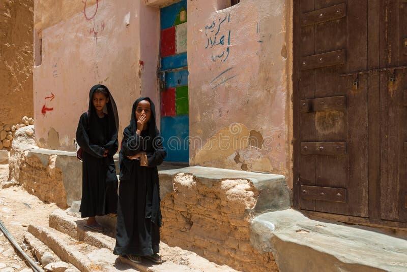 Dziewczyny w Jemen zdjęcia royalty free