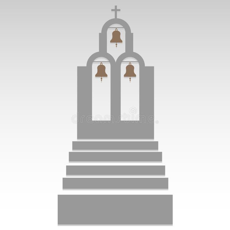 Dzwonnicy ikona wielka dla jakaś use eps10 kwiatów pomarańcze wzoru stebnowania rac ric zaszywanie paskował podstrzyżenia wektoru ilustracji