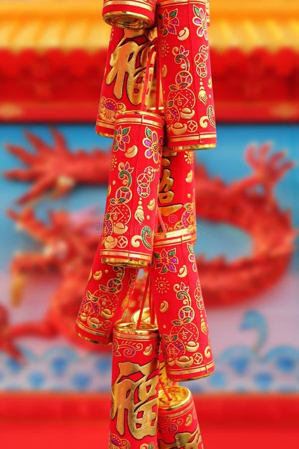 dzwony chińscy fotografia stock