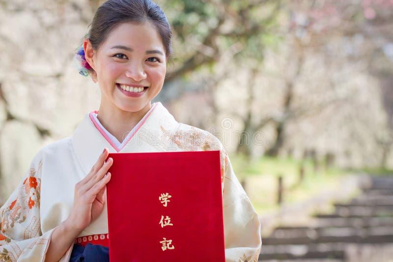 Żeński Japoński uniwersyteta absolwent zdjęcia stock