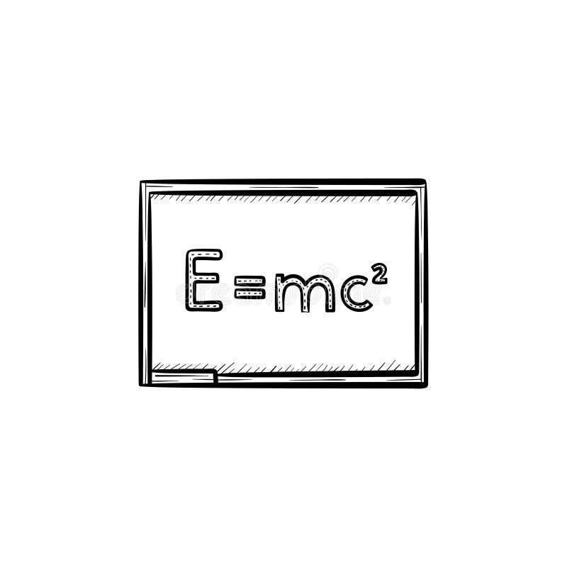 E均等mc 2手拉的剪影象 向量例证