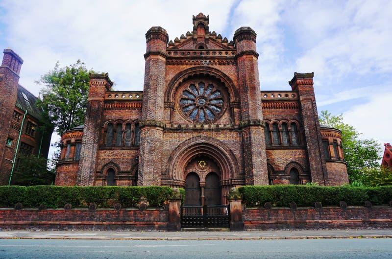 E教会圣玛格丽特的C  免版税库存图片
