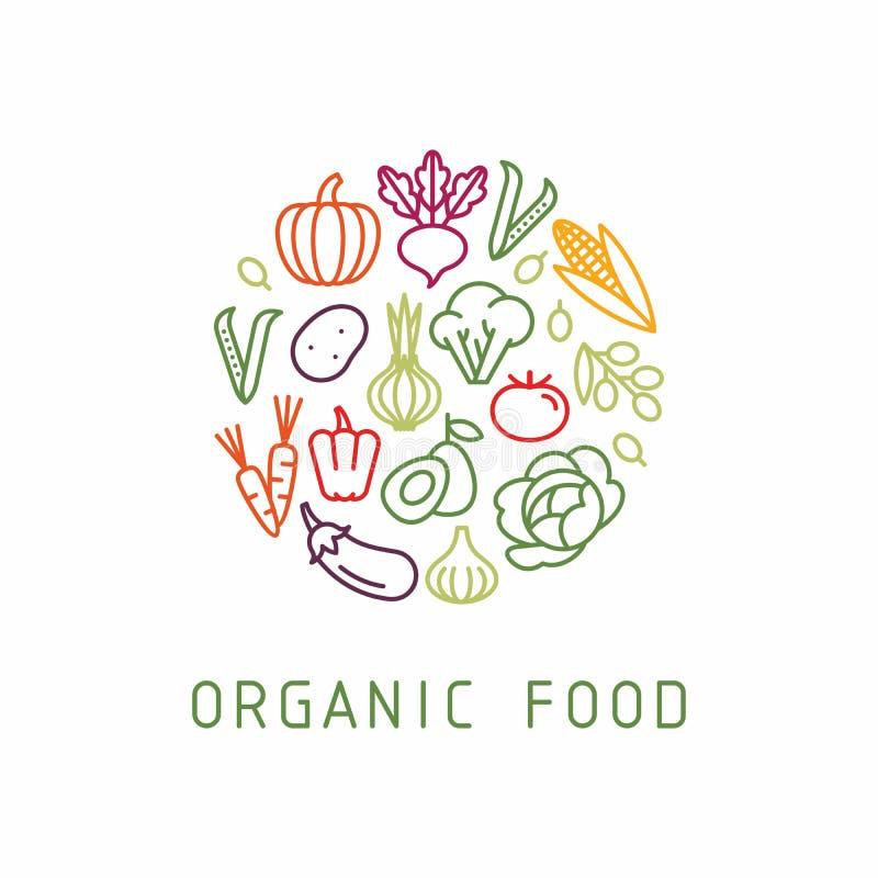 E Λαχανικά, υγιές προϊόν διατροφής στοκ φωτογραφία