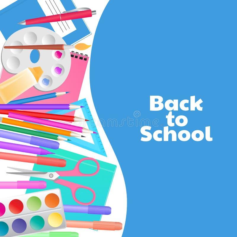 E Προμήθειες για τη διδασκαλία και τη δημιουργικότητα των παιδιών απεικόνιση αποθεμάτων