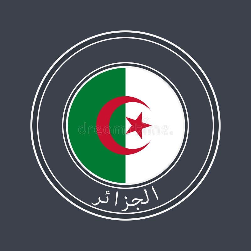 E Круглый ярлык с именем страны для уникальных национальных товаров r бесплатная иллюстрация