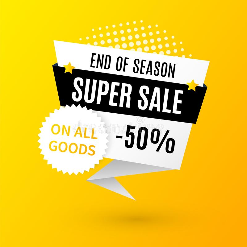 E Шаблон дизайна изображения супер продажи желтый Продвижение иллюстрации вектора особенного предложения сезона сезонное бесплатная иллюстрация