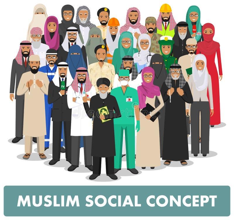 E 一起站立在另外衣服和传统衣裳的小组回教阿拉伯人行业职业  皇族释放例证