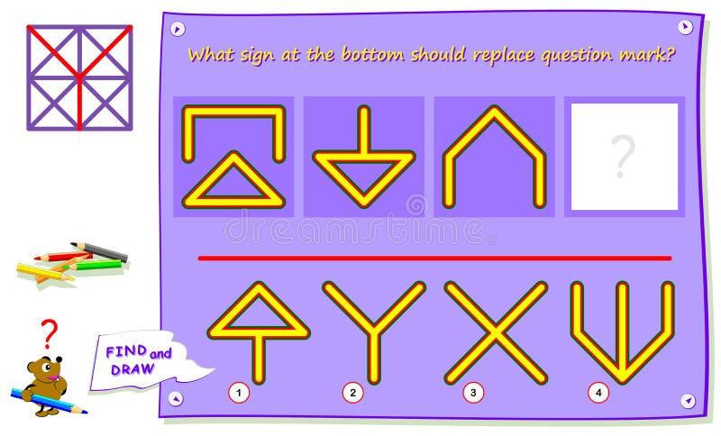 E 在底部的什么标志应该替换问号?发现它并且画在空的正方形 向量例证