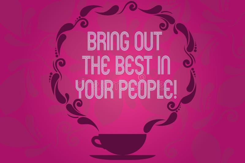 E 概念意思使配合更好更加明亮改进茶杯 向量例证
