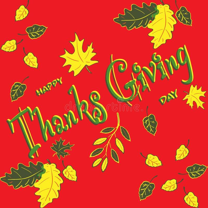 E 欢乐秋天红色背景 ?? 槭树、橡木、花揪和桦树秋叶  库存例证