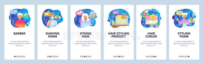 E 理发店,发廊,刮泡沫和理发 r 向量例证