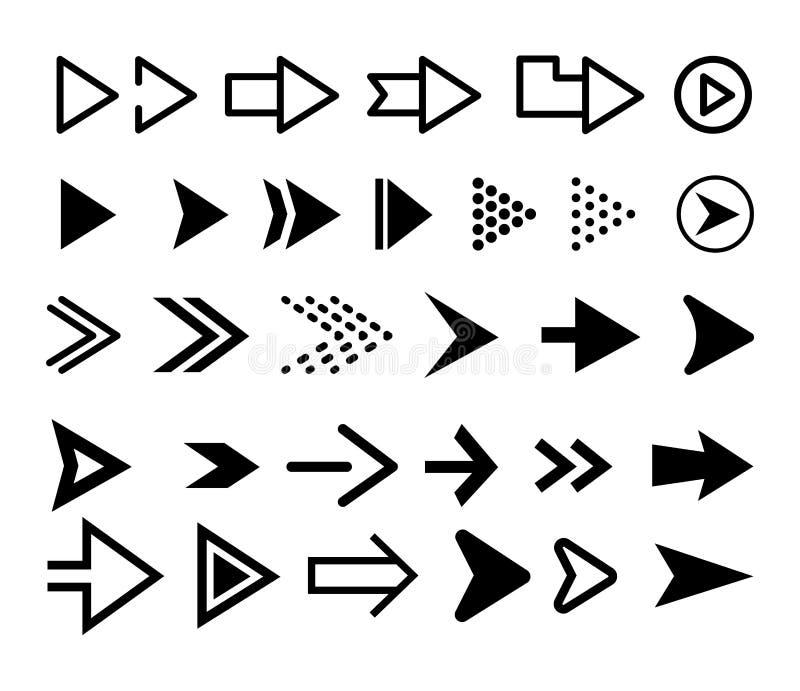 E 设置传染媒介黑色箭头 向量例证