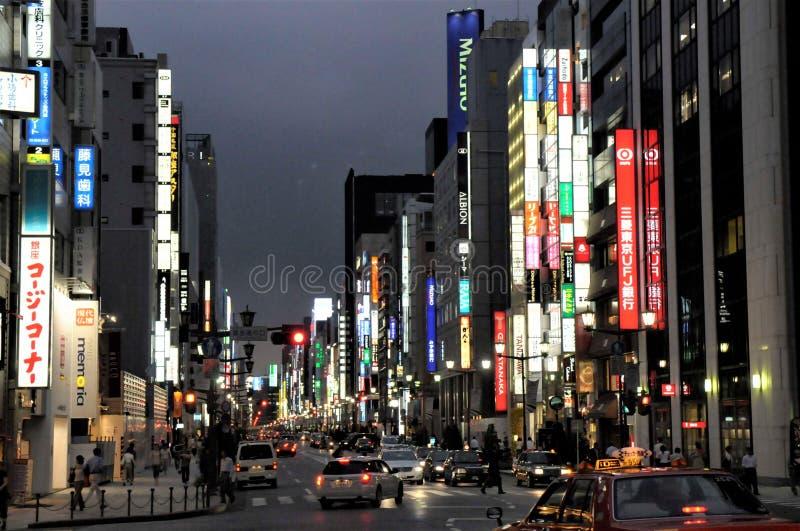 东京在晚上 免版税库存图片