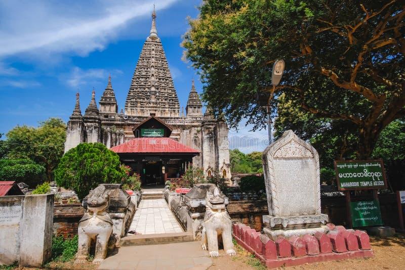 E Bagan, стоковое изображение