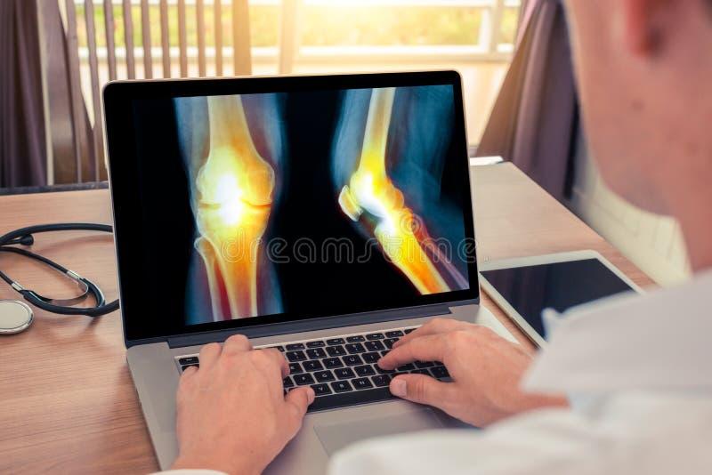 E Concetto di radiologia immagini stock libere da diritti