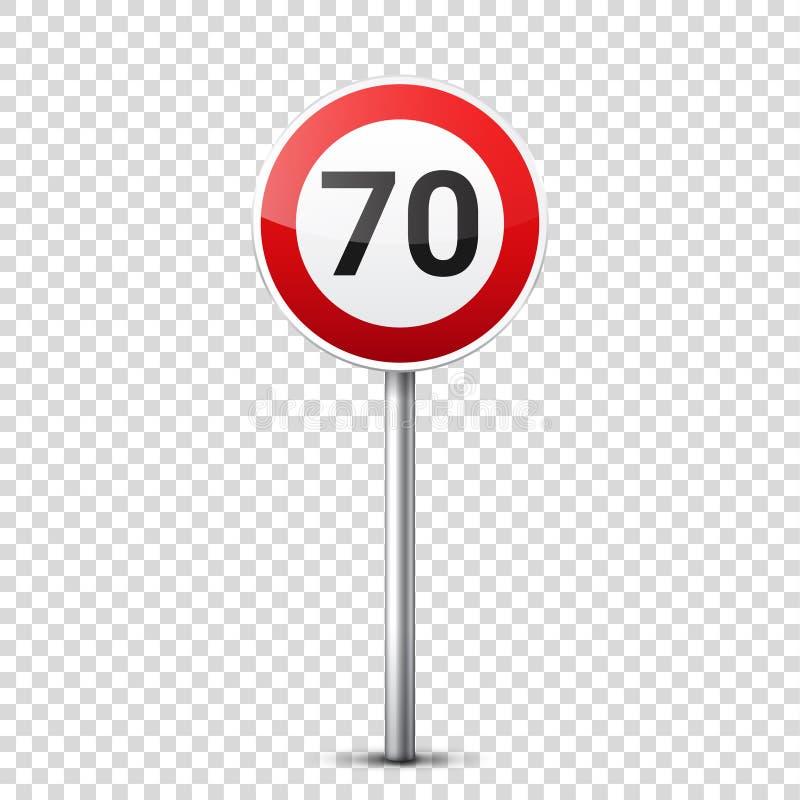 E Controle de tráfego rodoviário Uso da pista Parada e rendimento regulatory ilustração royalty free