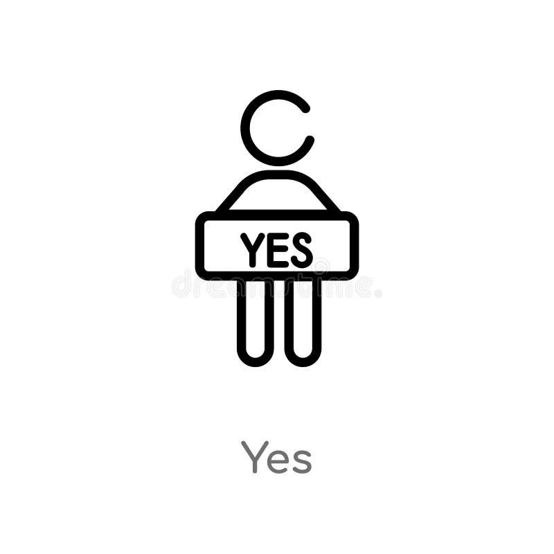 E de ge?soleerde zwarte eenvoudige illustratie van het lijnelement van mensenconcept r royalty-vrije illustratie