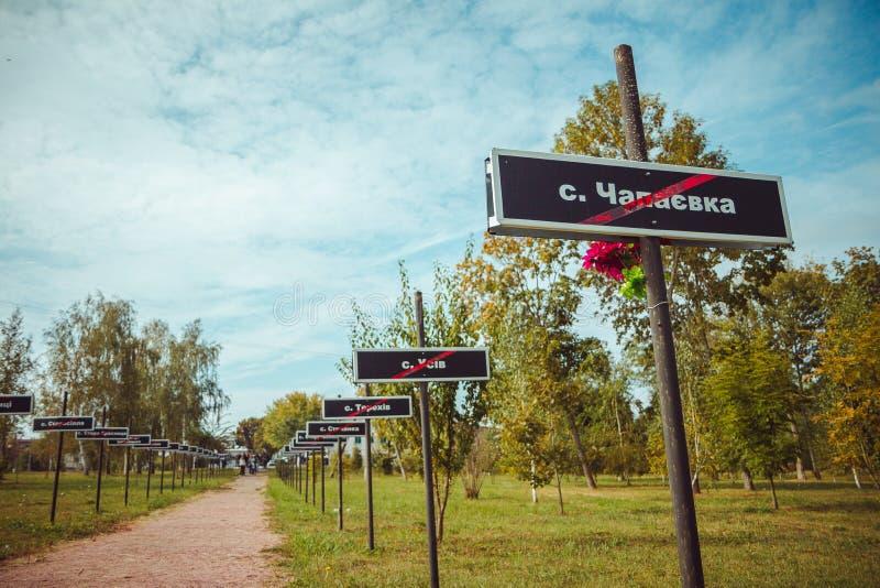 E Erinnerungskomplex zu wieder hergestellten Dörfern in der Chornobyl-Ausschlusszone - Chapaievka, Usiv stockfotografie