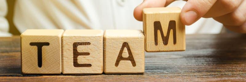 E Het concept van het teambeheer groepswerk hiring r Het werk binnen royalty-vrije stock afbeeldingen