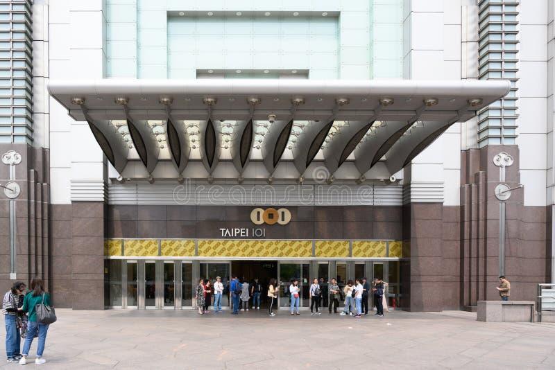 E Het financi?le centrum van Taipeh stock fotografie