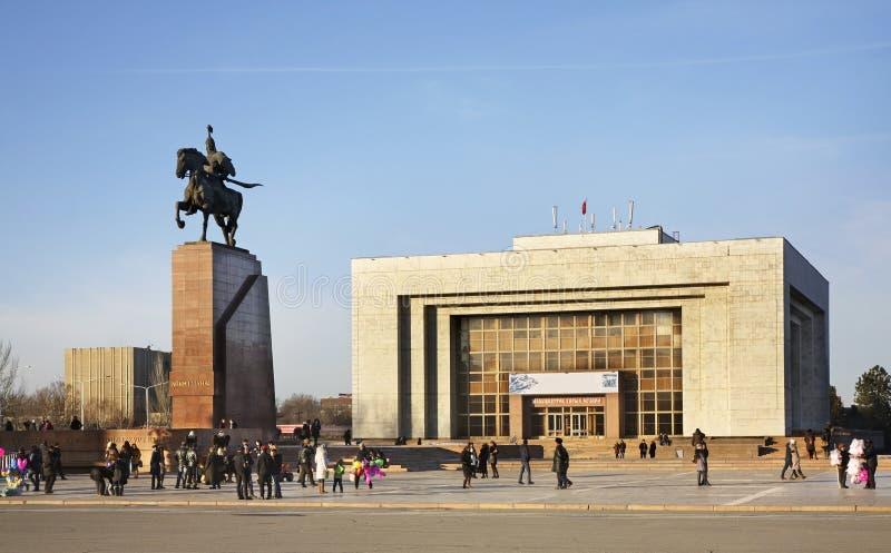 E Kirgistan obraz royalty free