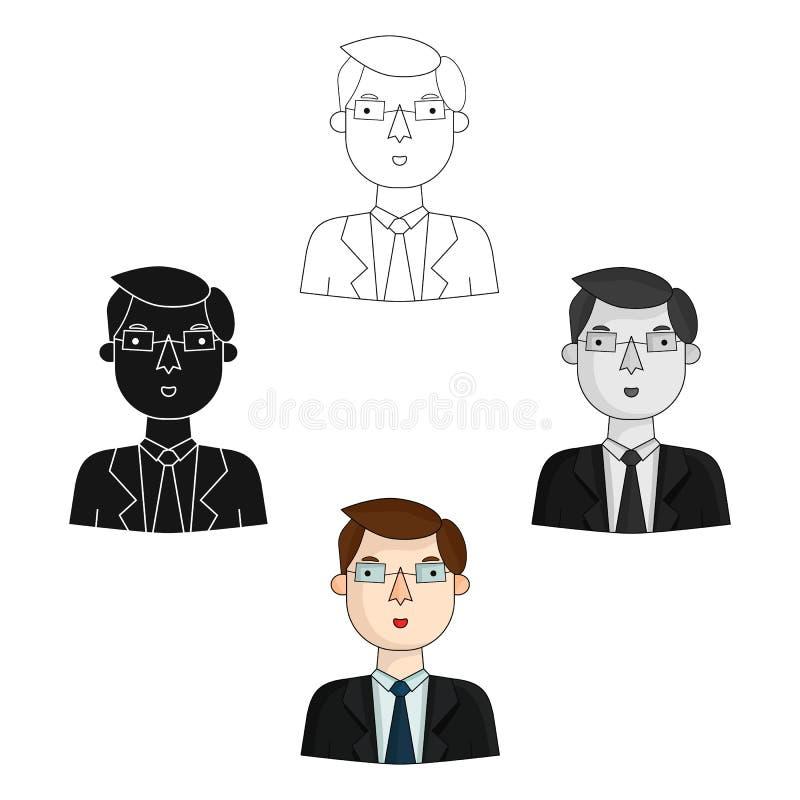 E La gente del vettore differente delle azione di simbolo di professione illustrazione di stock
