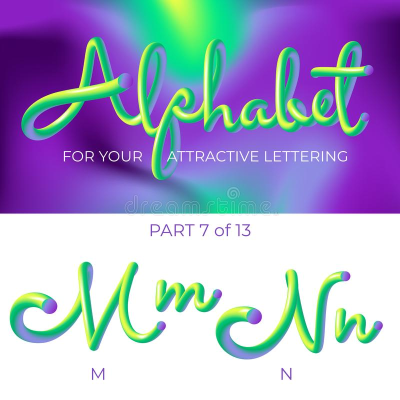 E Letra del logotipo A, letra de B con formas redondeadas r ilustración del vector