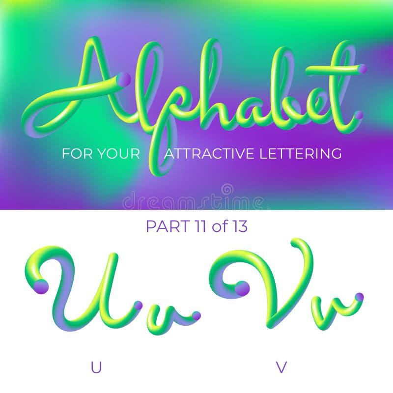 E Letra del logotipo U, V letra con formas redondeadas r libre illustration
