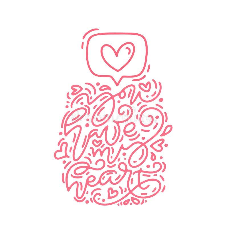 E Lettrage tiré par la main de jour de valentines Vacances de coeur illustration libre de droits