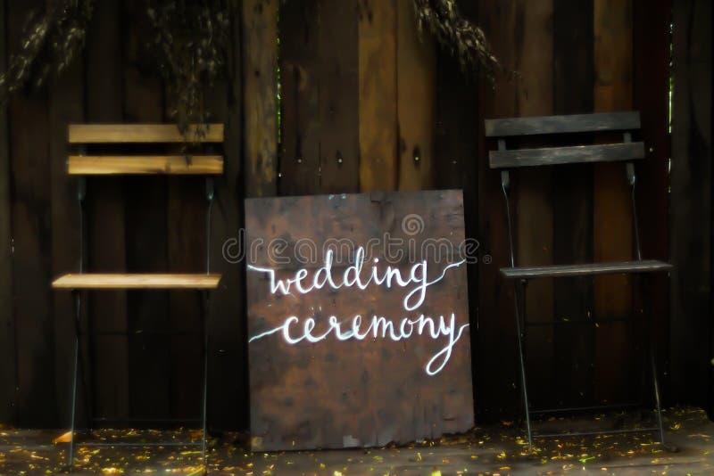 E Nieociosany ślubny pojęcie wskazywać dla ślubnej ceremonii lokaci r zdjęcie royalty free