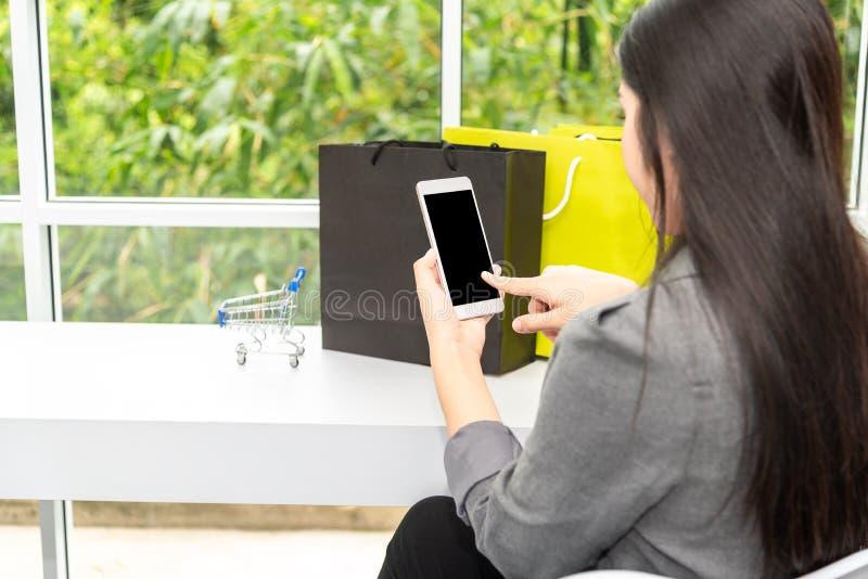 E Online zakupy zap?ata zdjęcia stock