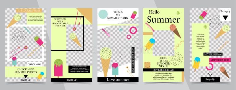 E r 夏天设计样式 向量例证